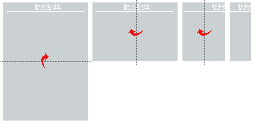 info_fold_01.jpg