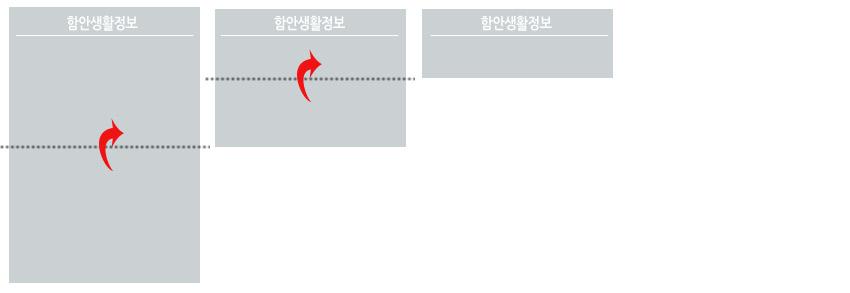 info_fold_02.jpg