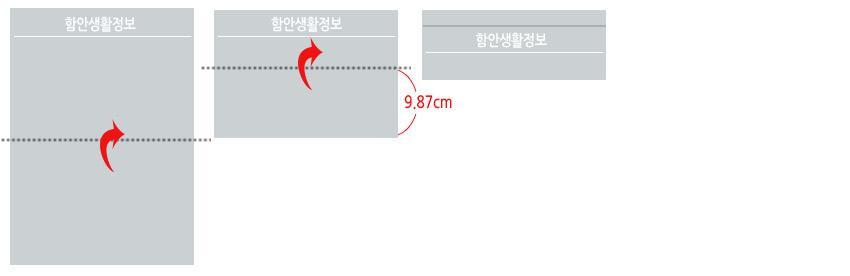 info_fold_03.jpg