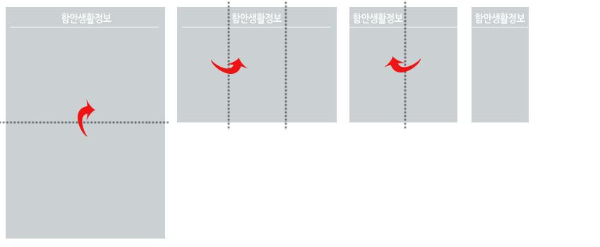 info_fold_04.jpg