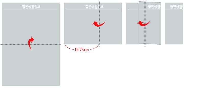 info_fold_05.jpg